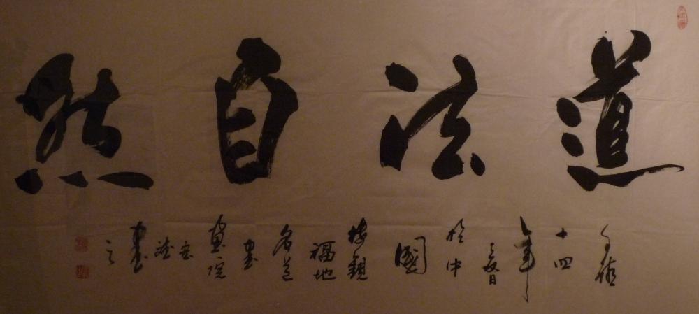 Dao fa ziran - Natürlichkeit und natürliches Handeln - Kalligrafie, Louguantai, China