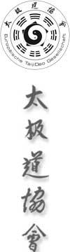 TaijiDao - daoistisches Yoga,  Drachentor Taijiquan - Tai chi Chuan - Bagua Zhang,  Yin Yi chuan in Bremen
